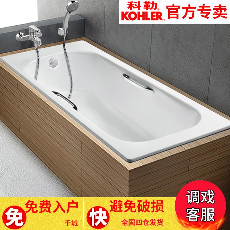 科勒浴缸质量如何,靠谱吗
