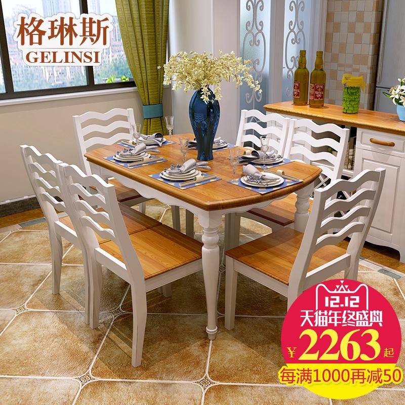 格琳斯 地中海乡村美式全实木餐桌椅组合纯实木餐厅家具餐台