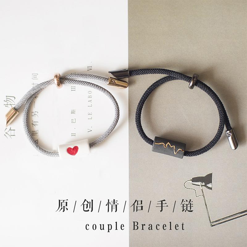 可爱创意心跳情侣手链一对韩版简约学生能刻字的网红闺蜜编织手绳