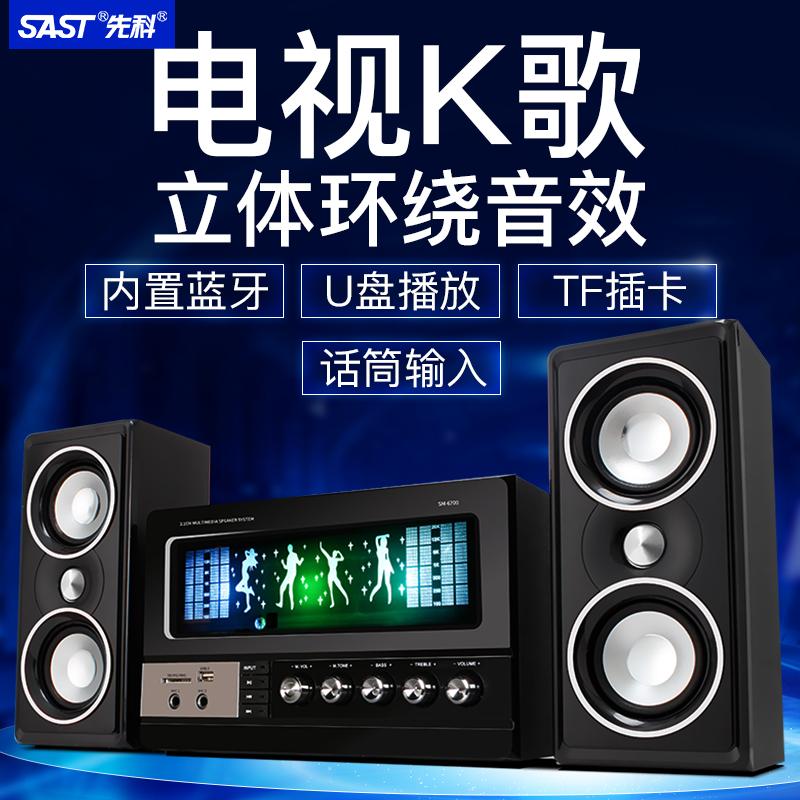SAST/先科 AI家庭ktv无线话筒智能电视机家用k歌手机蓝牙麦克风一体全民唱歌神器天籁k歌小米卡拉ok音响套装