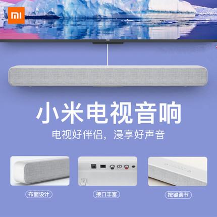 Xiaomi/小米 小米电视音响回音壁长条音箱家庭影院蓝牙壁挂播放器