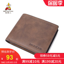 Scarecrow wallet men's short leather wallet large capacity Leather Men's driver's license multifunctional leisure card bag wallet