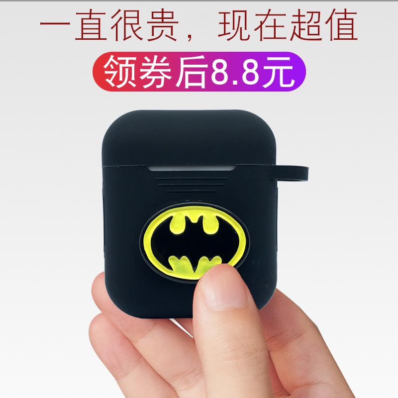 苹果蓝牙airpods无线耳机保护套配件盒子[集市]