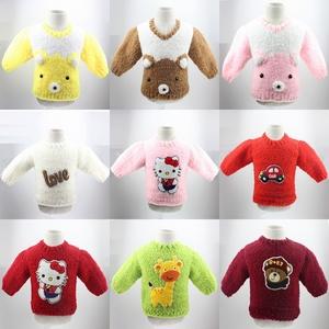 寶寶絨絨線馬甲卡通動物毛衣材料包珊瑚絨毛線diy手工編織寶寶線