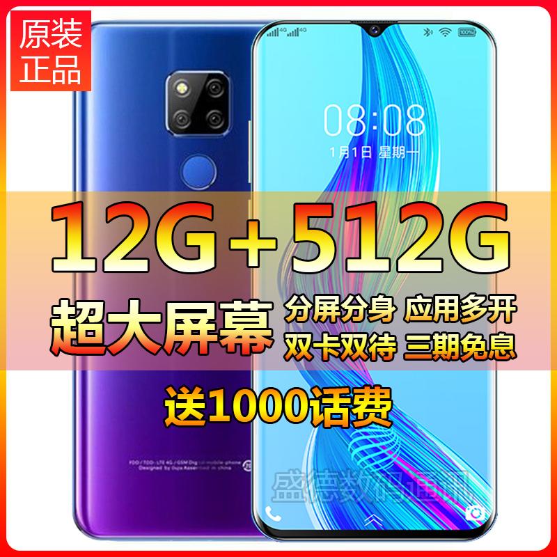 点击查看商品:欧加S29超薄7.5英寸大屏幕全面屏千元排行榜性价比学生价智能手机