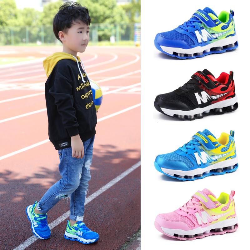 男童运动鞋春秋季新款弹簧鞋韩版童鞋透气儿童休闲跑步鞋女童网鞋