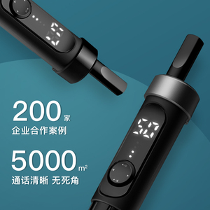 GeTien Getian Mini Walkie-Talkie Mini Small Walkie-Talkie Outdoor Hotel Handheld Wireless Device