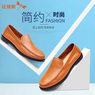 红蜻蜓男鞋秋新款真皮套脚鞋舒适
