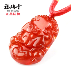 Red rat ju Bao Bao pendant ox 2016 monkey, mouse mascots