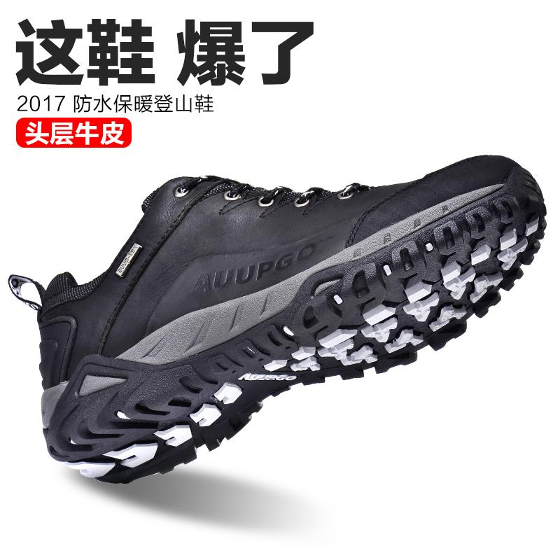尚走秋冬户外登山徒步鞋男女真皮防水防滑保暖工作休闲爬山鞋