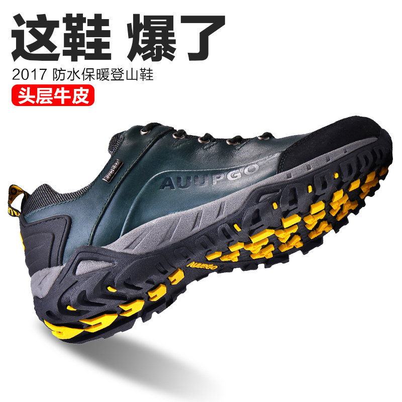 尚走秋冬户外登山徒步鞋男女士防水防滑真牛皮钓鱼爬山运动休闲鞋