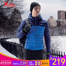 特步男装羽绒服冬季新款轻便保暖透气户外休闲白鸭绒运动外套