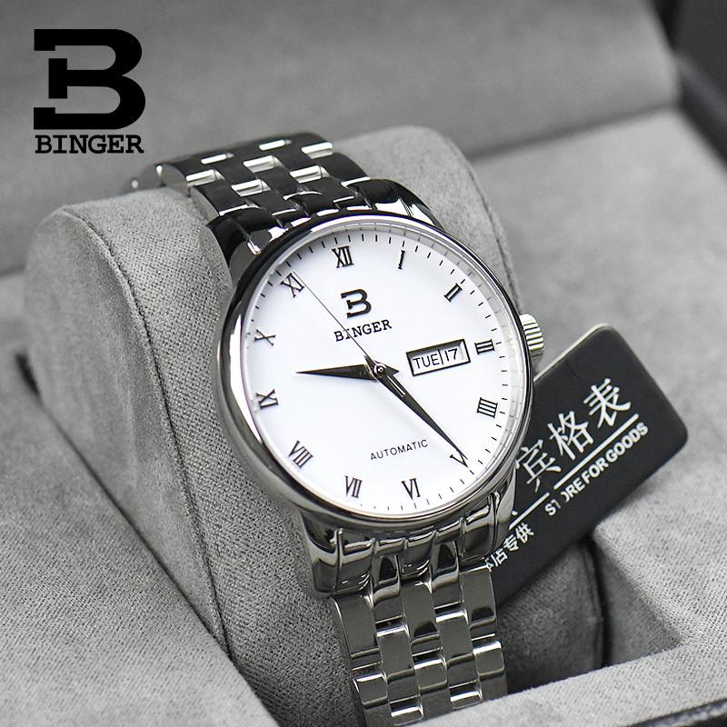 点击查看商品:2019新款男士手表瑞士宾格手表全自动机械表表时尚防水男表