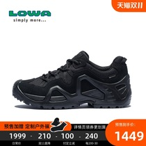 LOWA户外低帮登山鞋女ZEPHYR GTX TF防水徒步女鞋作战靴L320550