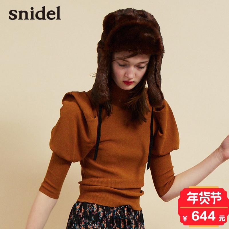 snidel 2017秋冬新品 纯色耸肩针织上衣SWNT174062