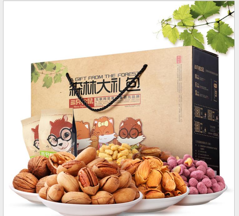 中秋节高档送礼正品三只松鼠混合坚果零食森林大礼包员工福利礼盒