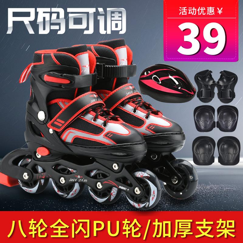 [¥39]溜冰鞋成人旱冰轮滑鞋成年全套装初学者男女大学生专业直排轮儿童