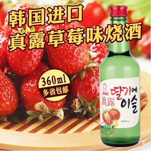 South Korea imported shochu real dew strawberry flavor liqueur 360ml fruity low alcohol wine with meal sake wine