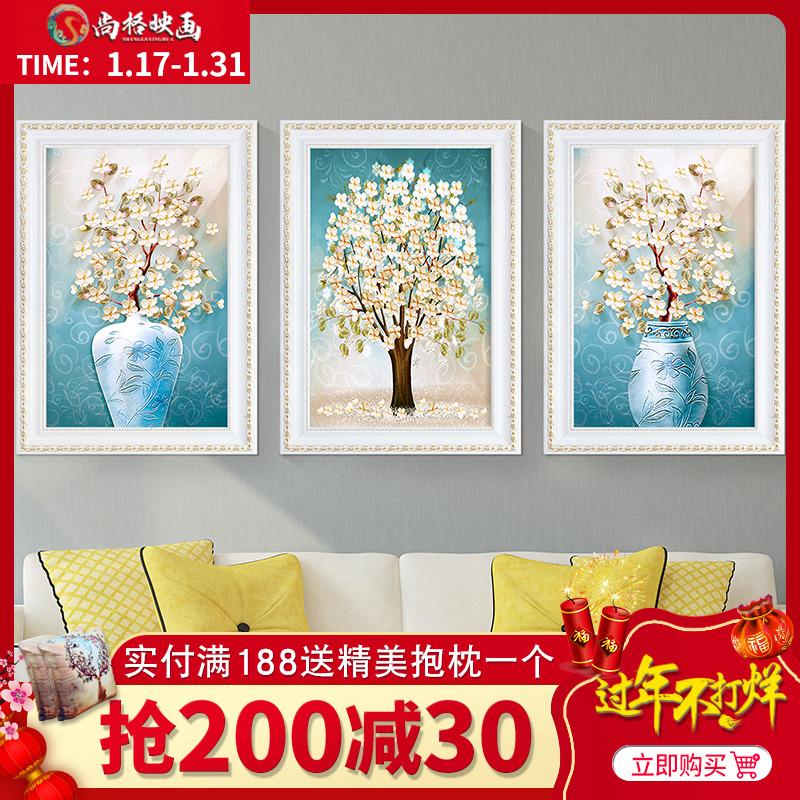 欧式客厅装饰画浮雕框沙发背景墙壁画花卉三联画餐厅挂画卧室墙画