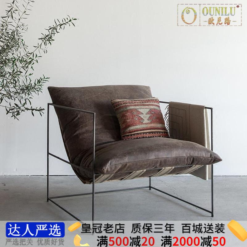 欧尼路北欧单人沙发客厅简约风格家具铁艺工作室可拆洗棉麻沙发椅