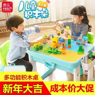 费乐兼容乐高积木桌子多功能拼装玩具桌男孩3-6周岁7女孩儿童益智