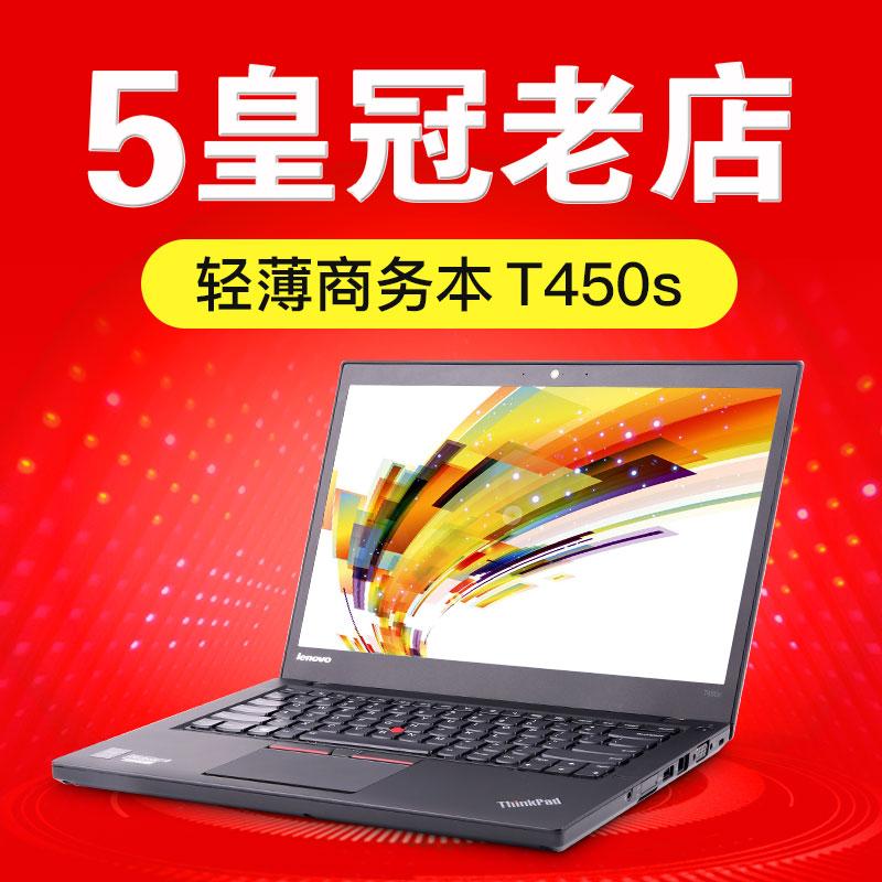 二手笔记本电脑联想 Thinkpad T450s T450 ibm超薄手提超级本轻薄