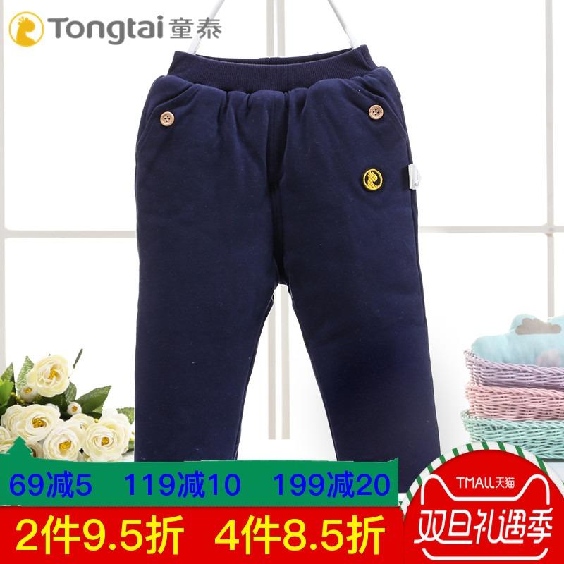 童泰18新款秋冬婴儿加厚棉裤1-4岁男女宝保暖休闲长裤夹棉裤子