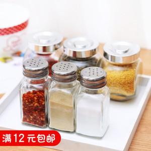 Kitchenware Glass Sauce Bottle Barbecue Seasoning Bottle Sealed Jar Pepper Bottle Storage Bottle