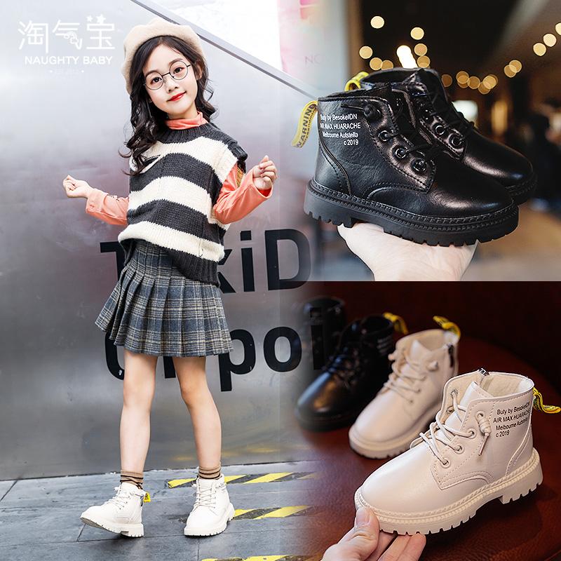 女童靴子2019秋冬季新款儿童马丁靴英伦风加绒男童短靴中大童皮靴