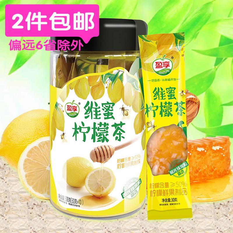 2件包邮 广东盈享维蜜柠檬茶300克瓶装10小包即冲蜂蜜柠檬果粒茶