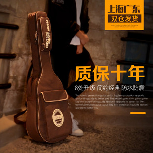 Rance shoulder bag 394041 inches thick personality piano guitar bag backpack bag with classical guitar students