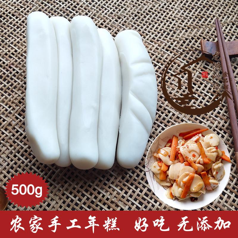 浙江龙游年糕农家传统手工打年糕炒年糕衢州特产美食特色小吃