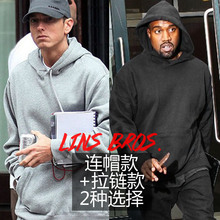 同款Eminem,Kanye,Jay-kq16纯色嘻xx连帽衫男女周边
