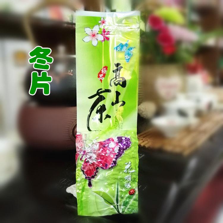 老茶客推荐台湾本土产制梨山冬片清香型高山茶可遇不可求暖冬才有