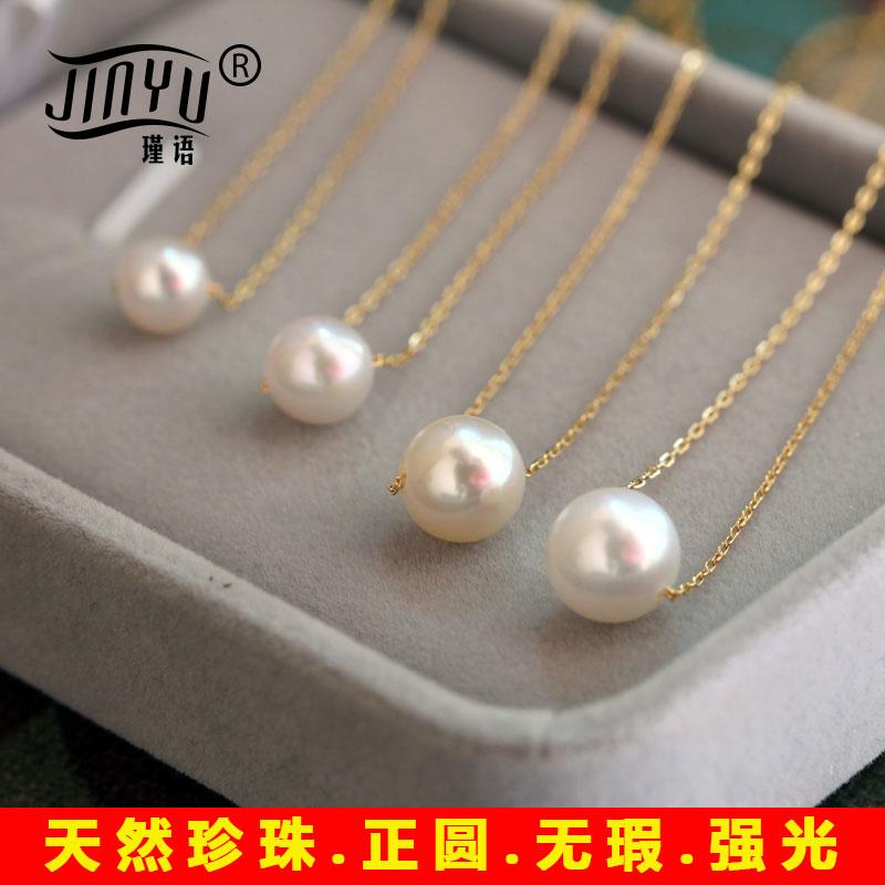一颗珍珠锁骨链正圆天然淡水珍珠项链女简约单颗短款气质路路通