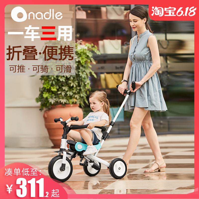 纳豆儿童三轮车脚踏车1-3-6岁宝宝溜娃神器可轻便折叠遛娃手推车