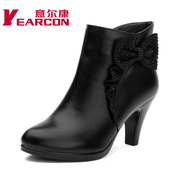 Welcome fall/winter women's shoes leather new fashion rhinestone zipper high heel leather round thin cotton women's short boots