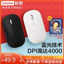 联想小新Handle静音无线鼠标办公家用台式机笔记本电脑滑鼠黑白色