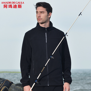 Amadeus fleece pants suit casual clothes warm pants fleece warm clothing outdoor sports fishing clothes