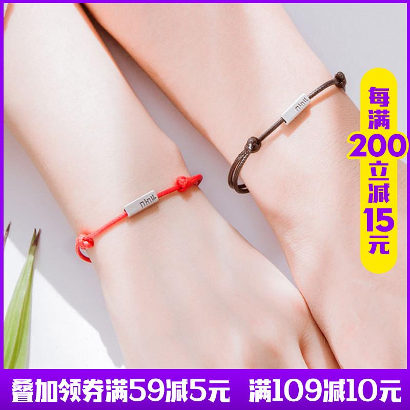 925纯银红绳手链古风信物闺蜜手链男女情侣手链一对编织黑色红色