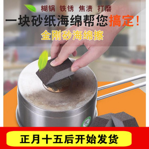 Creative home life Korean family kitchen daily necessities practical department store derusting lazy cleaning tools small commodities