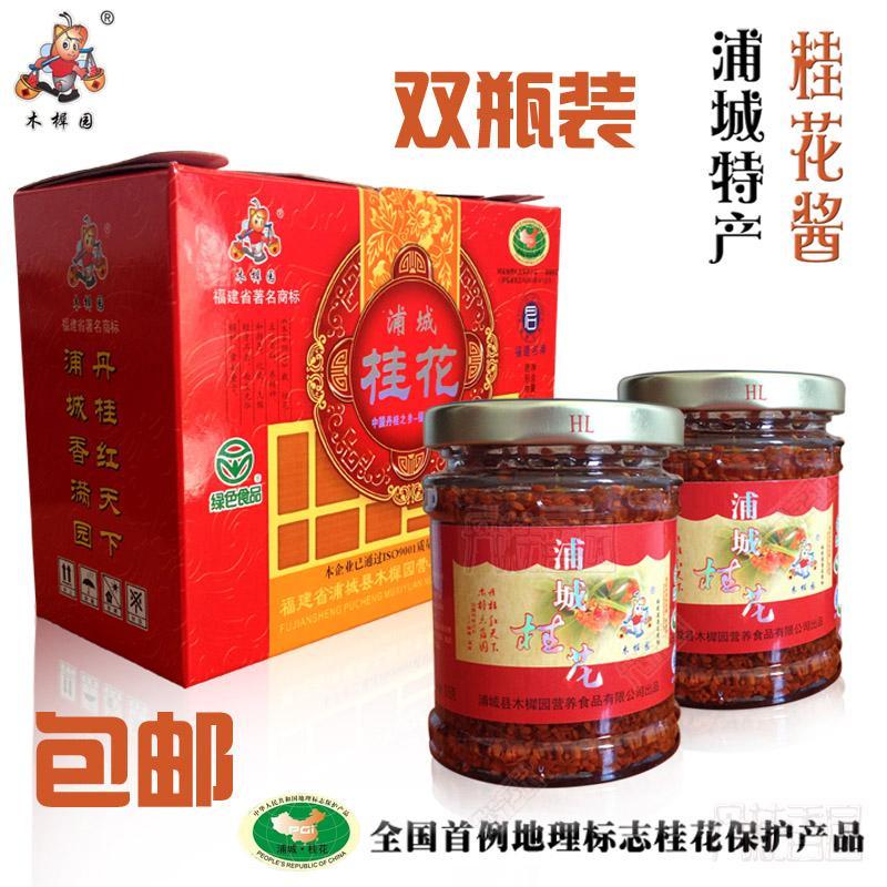 浦城特产红丹桂花茶 浦城桂花双瓶礼盒包装 桂花酱 鲜花茶 夏季茶