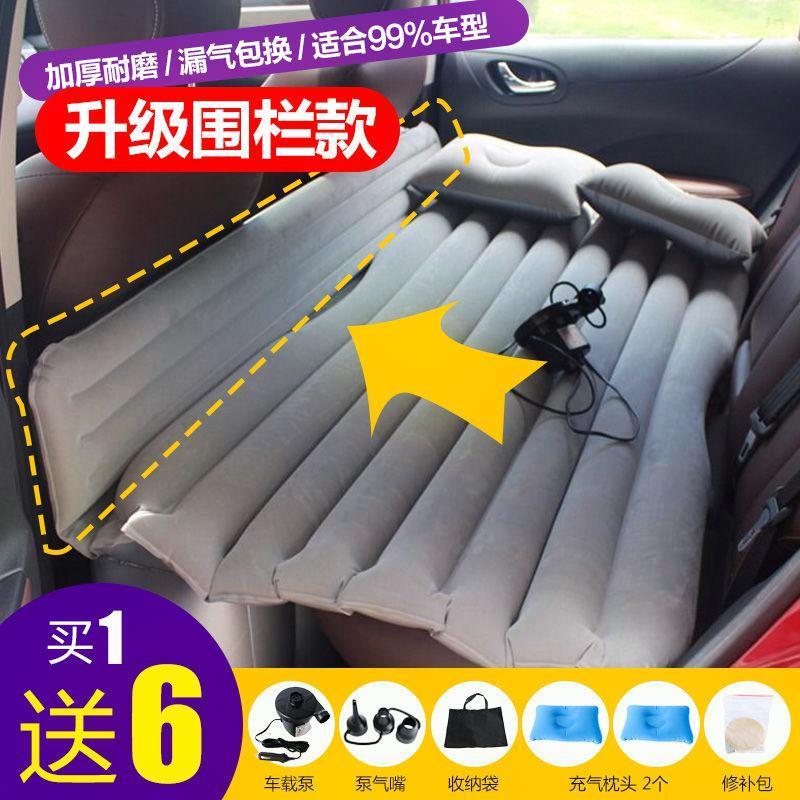 后座成人神器通用睡觉气垫SUVMPV车中车内充气床垫后排车上越野车