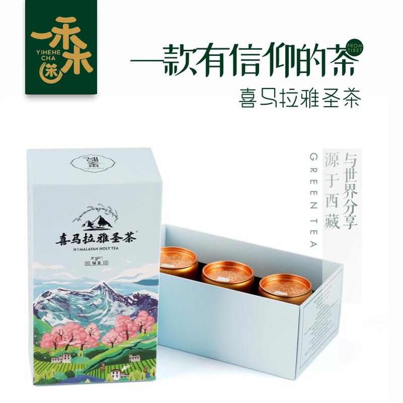 西藏特产 墨脱茶 特级绿茶 2020新茶春茶核心产地16g*3罐 伴手礼