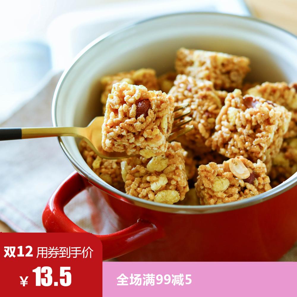 香米酥炒米糖 香酥花生糖 怀念童年旧时光 下午茶网红零食