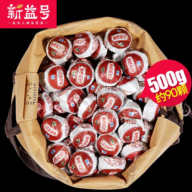 新益号 原味普洱熟沱 迷你小沱茶500g一斤装 普洱茶熟茶 好茶不碎