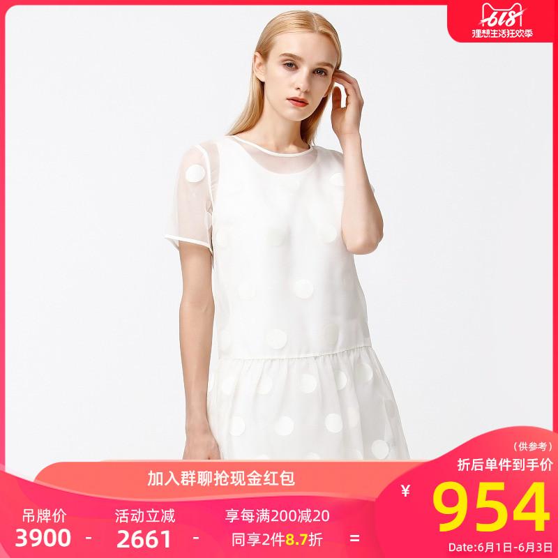 PORTS宝姿2019秋季新品女装A廓形甜美两件套背心裙SB9D020YWS005