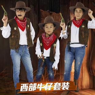 万圣节cosplay派对服装成人儿童男女西部牛仔家庭亲子装演出服饰图片