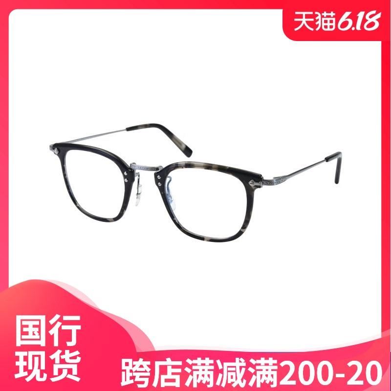 国行现货MASUNAGA 增永眼镜 近视眼镜框 日本手造手工镜架GMS-806