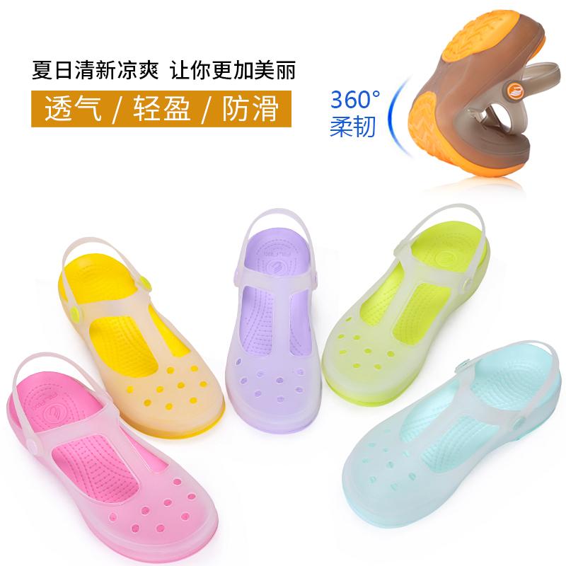 洞洞鞋女凉鞋变色孕妇鞋平底果冻鞋沙滩鞋2018新款女拖鞋夏防滑